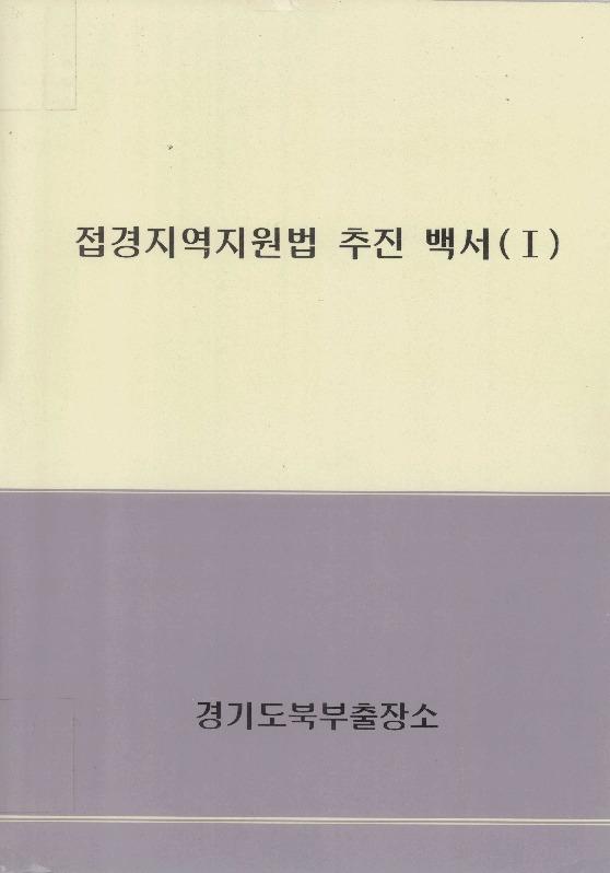 http://text.library.kr/dc0020/dc00204131/dc00204131.pdf