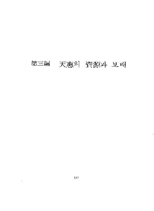 http://archivelab.co.kr/kmemory/GM00020467.pdf