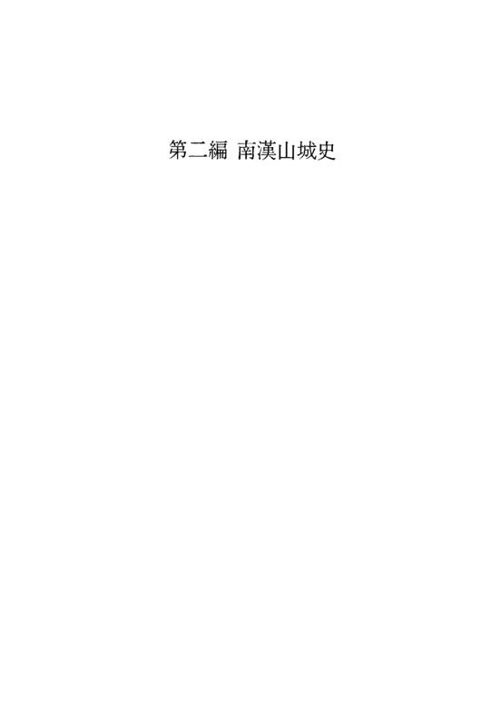 http://archivelab.co.kr/kmemory/GM00023121.pdf