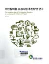 http://text.library.kr/dc2014/dc20140222/dc20140222.pdf