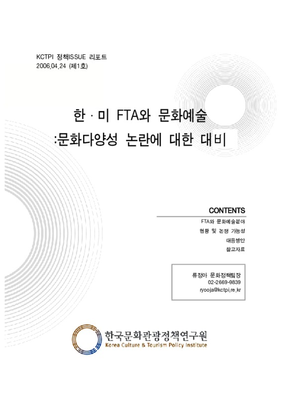 DC20180422.pdf