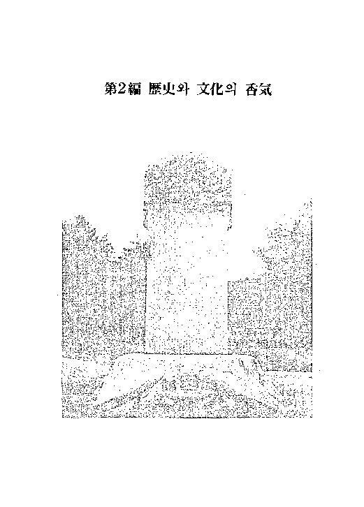 http://archivelab.co.kr/kmemory/GM00022335.pdf