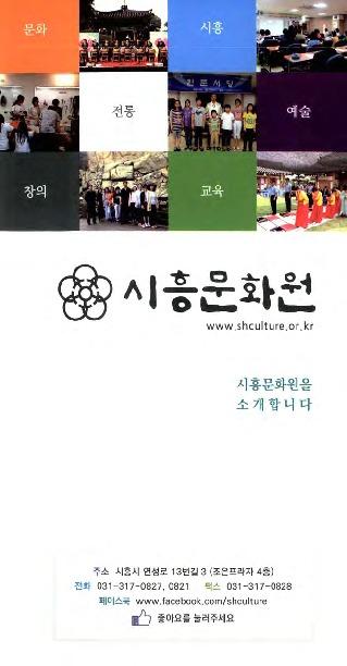 DC20140176.pdf