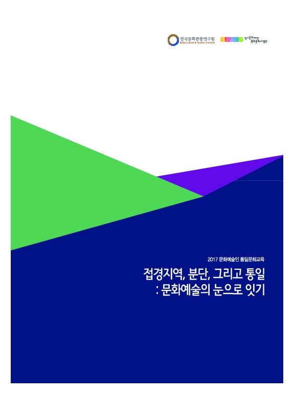 DC20180464.pdf