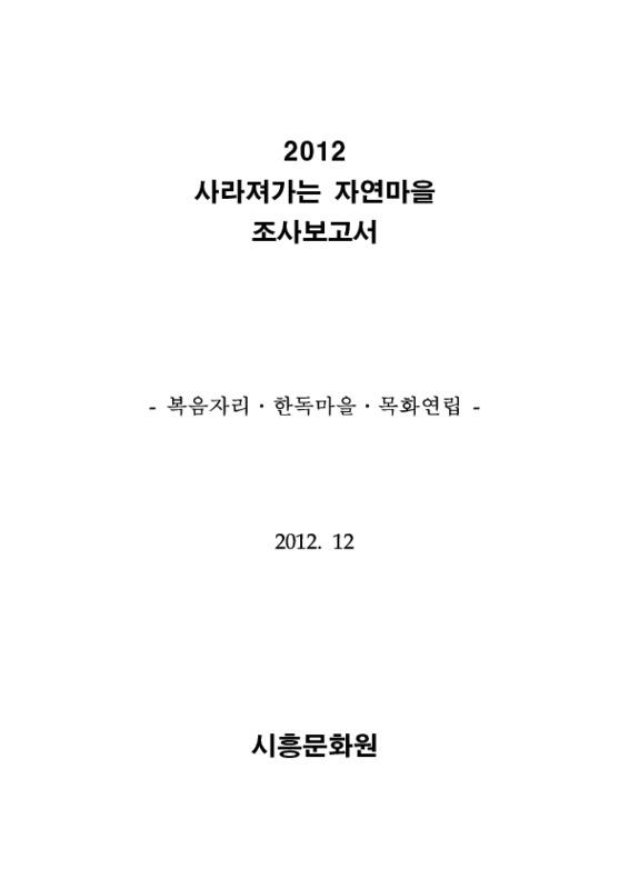 DC20150418.pdf