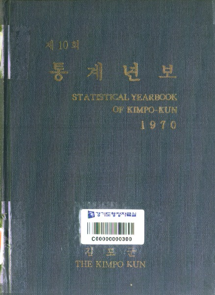 http://text.library.kr/dc0020/dc00202185/dc00202185.pdf