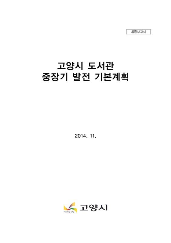 DC00810025.PDF