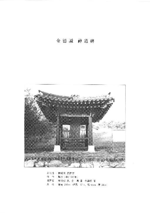 http://archivelab.co.kr/kmemory/GM00021440.pdf