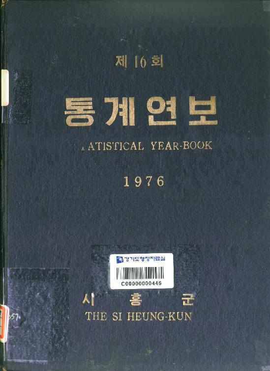 http://text.library.kr/dc0020/dc00202352/dc00202352.pdf