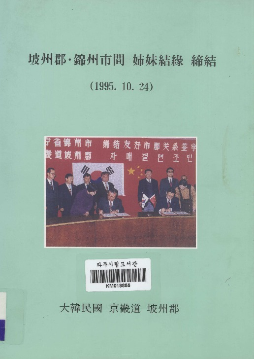 http://text.library.kr/dc0020/dc00203281/dc00203281.pdf