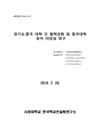 http://text.library.kr/dc2016/dc20160136/dc20160136.pdf
