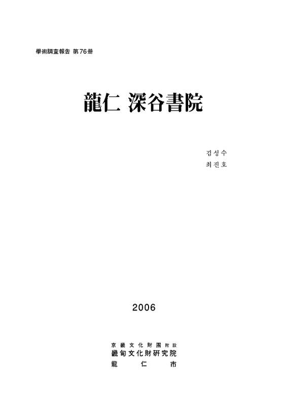 http://text.library.kr/dc0030/dc00310992/dc00310992.pdf