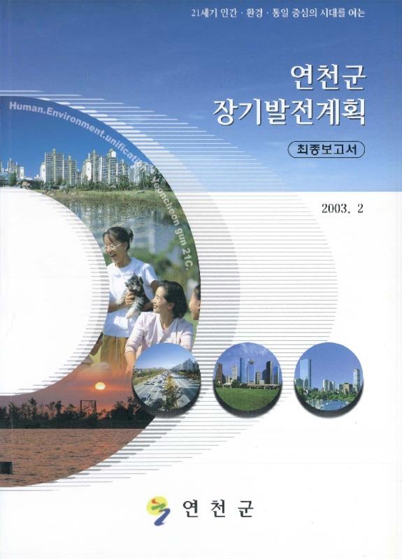 http://text.library.kr/dc0020/dc00201528/dc00201528.pdf