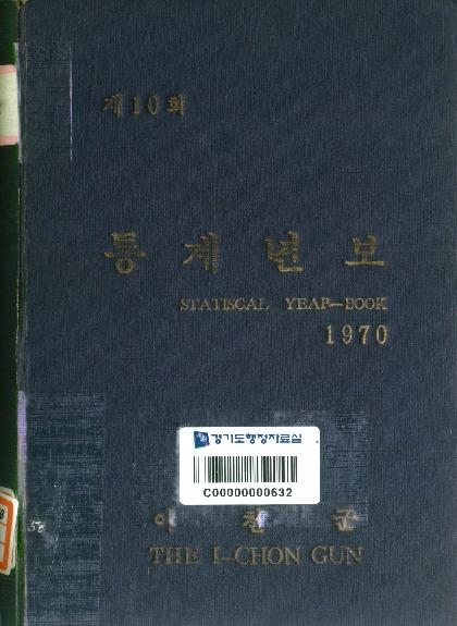 http://text.library.kr/dc0020/dc00202641/dc00202641.pdf