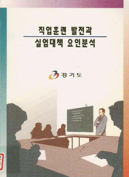 http://text.library.kr/dc0020/dc00203449/dc00203449.pdf