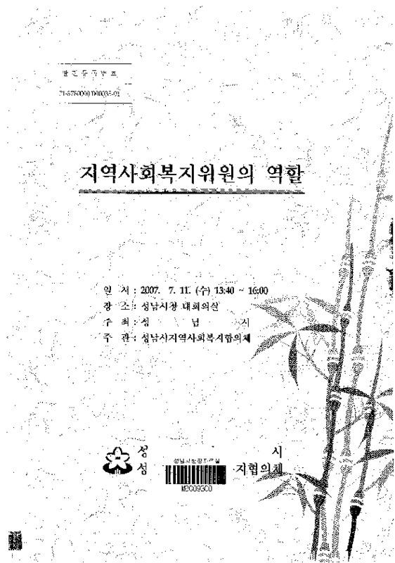 http://text.library.kr/dc0030/dc00310012/dc00310012.pdf