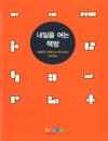 http://text.library.kr/dc0080/dc00800227/dc00800227.pdf