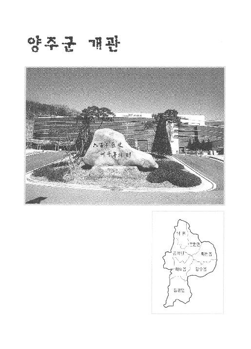 http://archivelab.co.kr/kmemory/GM00022143.pdf