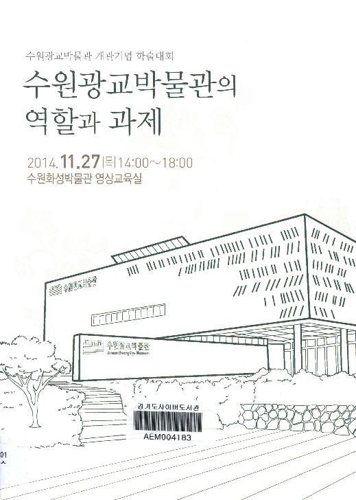 DC20190464.pdf