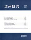 http://text.library.kr/dc2015/dc20150711/dc20150711.pdf