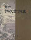 http://text.library.kr/dc2015/dc20150940/dc20150940.pdf