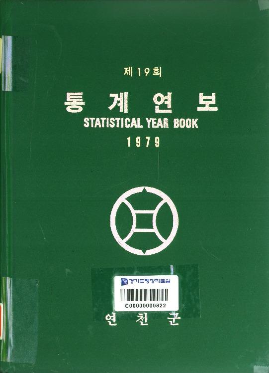 http://text.library.kr/dc0020/dc00202553/dc00202553.pdf