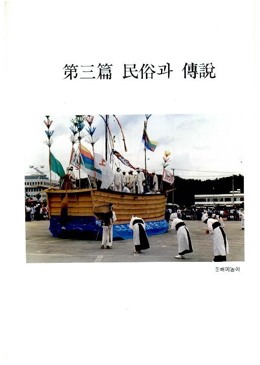 http://archivelab.co.kr/kmemory/GM00022773.pdf