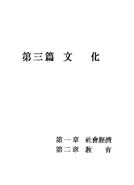 http://archivelab.co.kr/kmemory/GM00020847.pdf