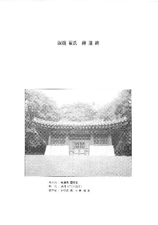 http://archivelab.co.kr/kmemory/GM00021424.pdf