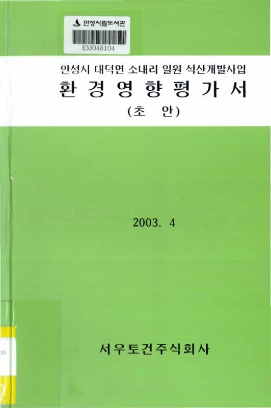 DC00200078_수정.pdf