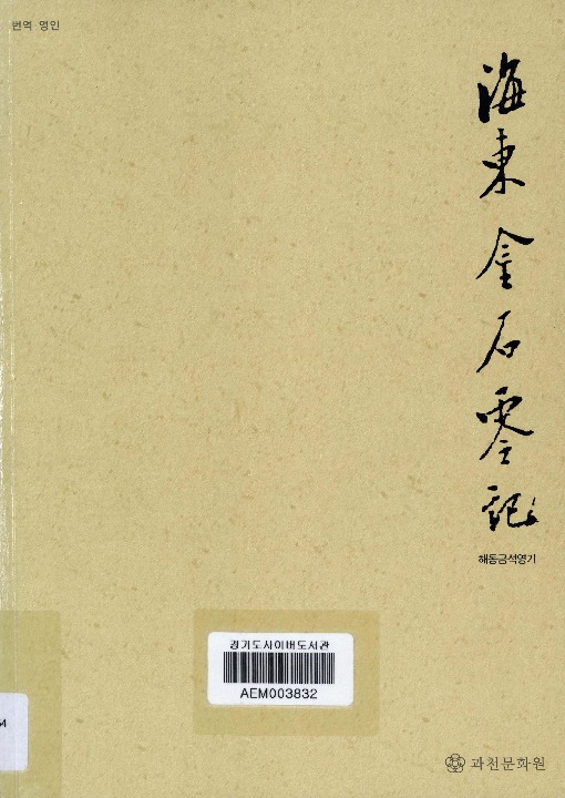 DC20190449.pdf