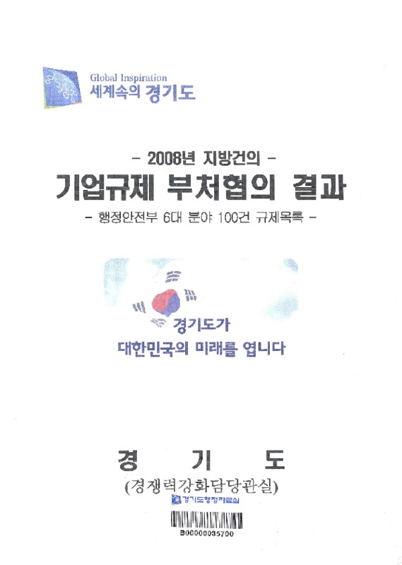 http://text.library.kr/dc0030/dc00310174/dc00310174.pdf