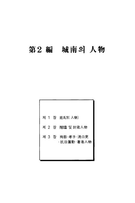 http://archivelab.co.kr/kmemory/GM00023134.pdf