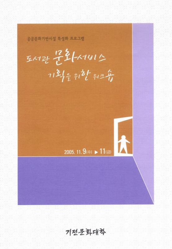 http://text.library.kr/dc0010/dc00100048/dc00100048.pdf