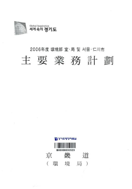 http://text.library.kr/dc0030/dc00300317/dc00300317.pdf