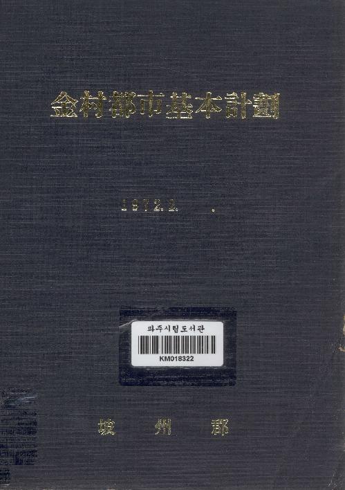 http://text.library.kr/dc0020/dc00203276/dc00203276.pdf