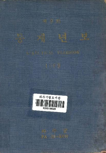 http://text.library.kr/dc0020/dc00201316/dc00201316.pdf