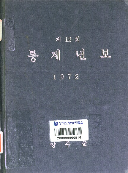 http://text.library.kr/dc0020/dc00202439/dc00202439.pdf