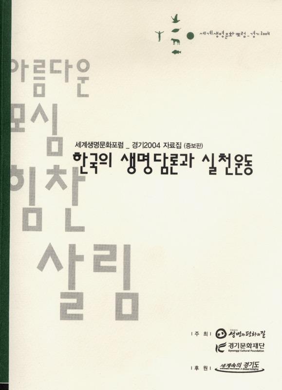 http://text.library.kr/dc0010/dc00100017/dc00100017.pdf