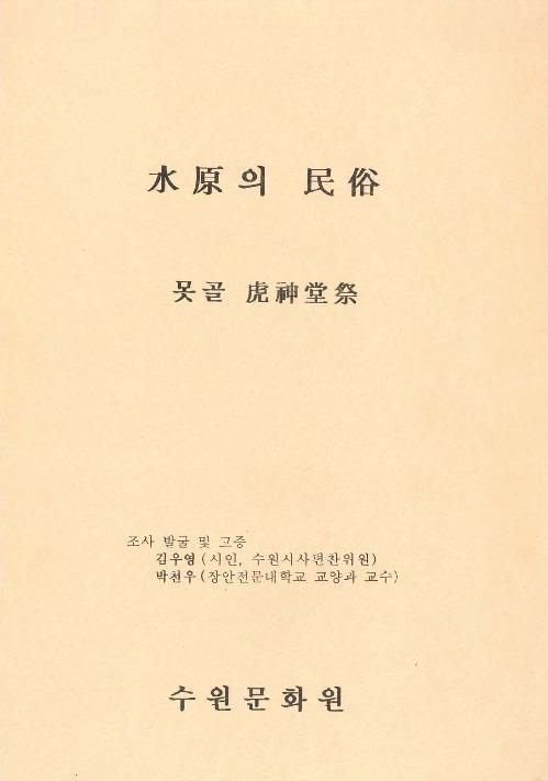 DC20200303.pdf