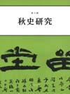 http://text.library.kr/dc0060/dc00600099/dc00600099.pdf