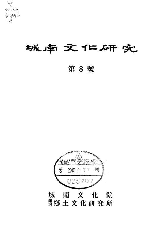 http://text.library.kr/dc0030/dc00300698/dc00300698.pdf