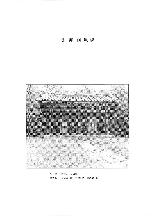 http://archivelab.co.kr/kmemory/GM00021423.pdf
