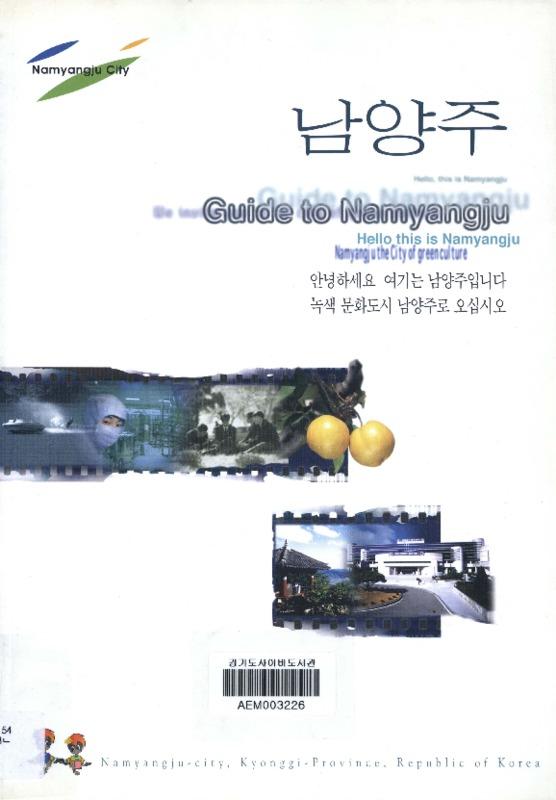 DC20190321.pdf