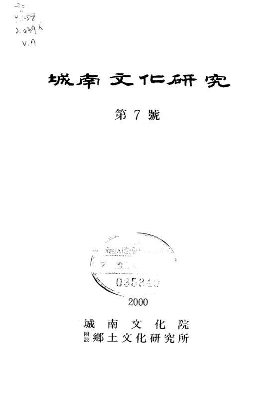 http://text.library.kr/dc0030/dc00300697/dc00300697.pdf