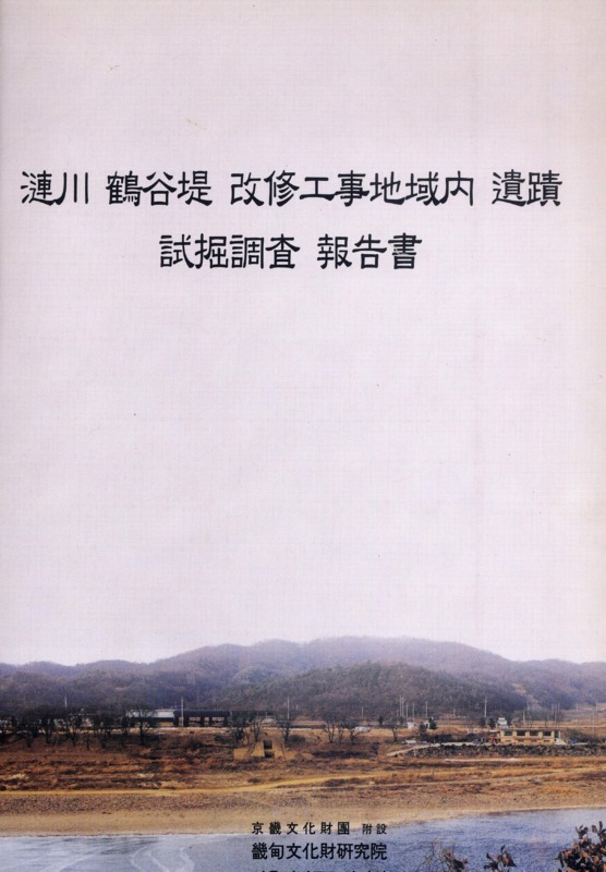 http://text.library.kr/dc0010/dc00100111/dc00100111.pdf