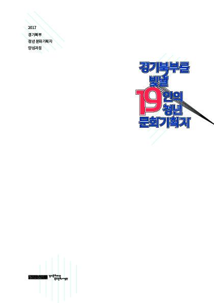 DC20180462.pdf