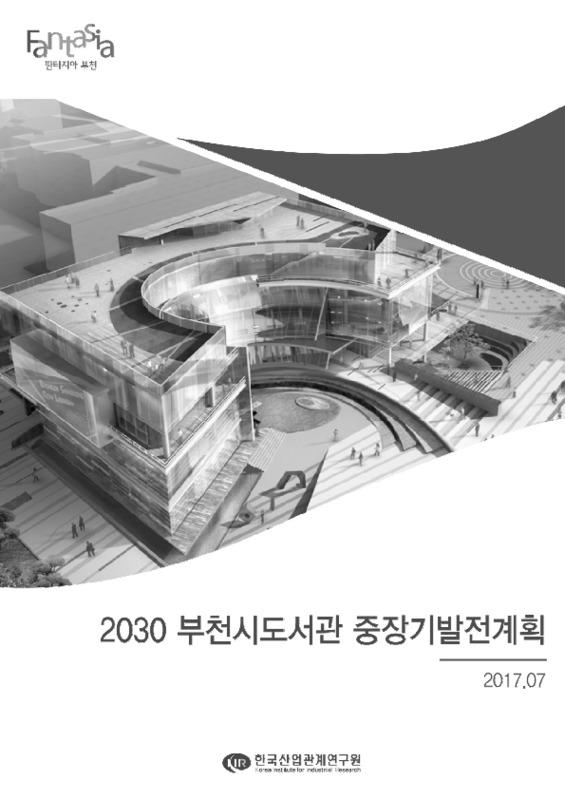 DC20190056.pdf