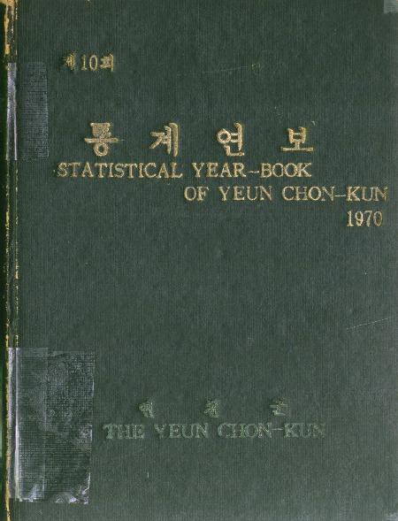 http://text.library.kr/dc0020/dc00202544/dc00202544.pdf