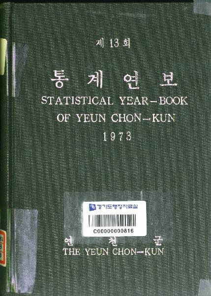 http://text.library.kr/dc0020/dc00202547/dc00202547.pdf